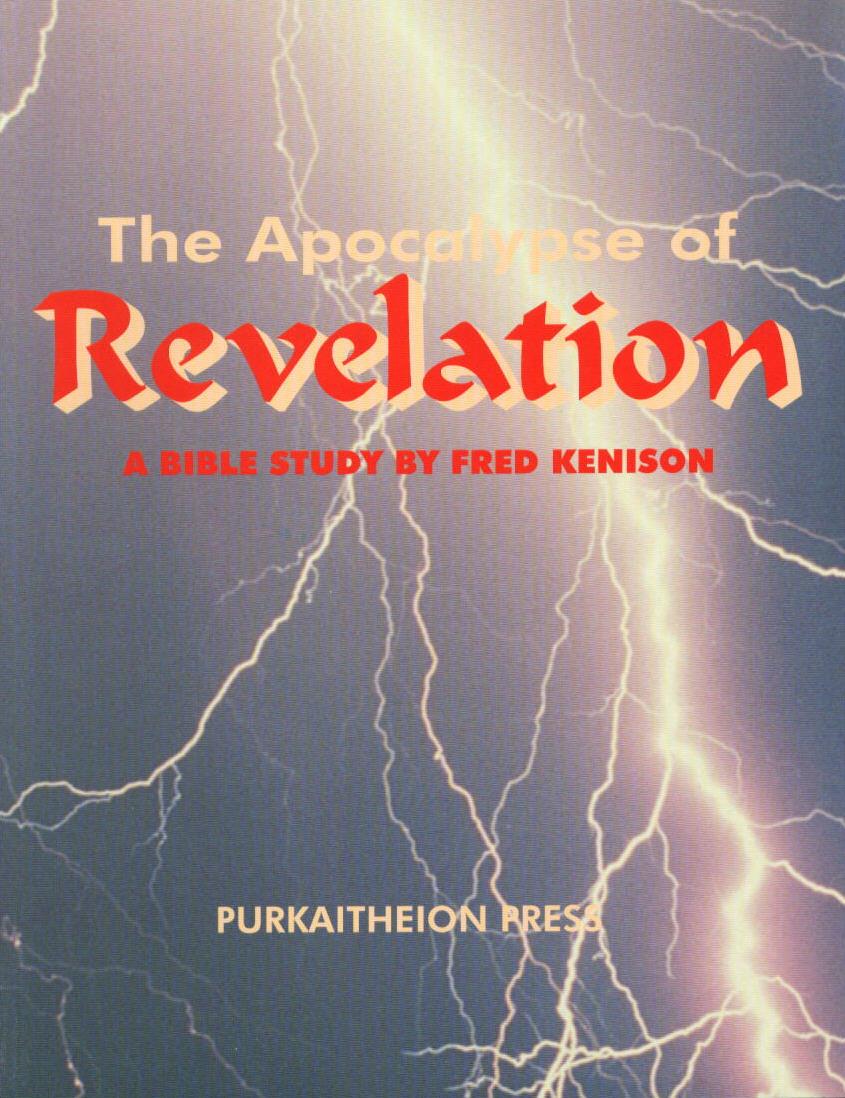 online essays book of revelation